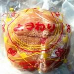 よつわり。原町のパン屋で作られているらしい。包装紙がまた独特な、、、