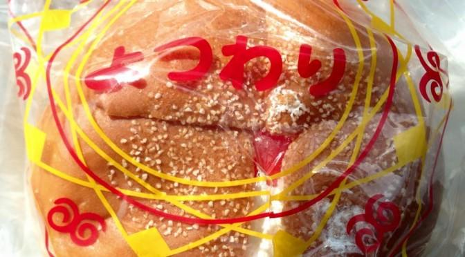 よつわりパン、その心は?