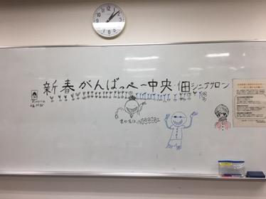 支援者のケア、T田さんロックオン!!