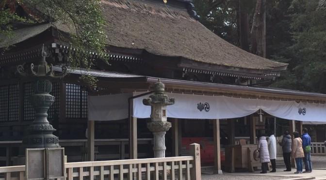 鹿島神宮(前編)